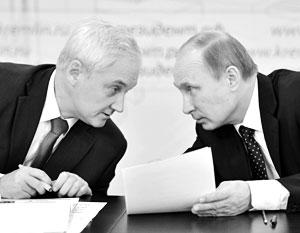 Владимир Путин со своим помощником Андреем Белоусовым