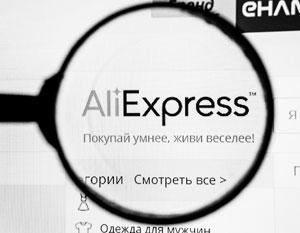 Главный вопрос теперь – насколько скандал с «Алиэкспресс» скажется на интернет-торговле в целом
