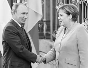 Мезебергские переговоры завершили очень негативный этап в российско-германских отношениях