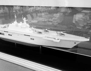 В правительстве считают, что России нужен не «чистый» вертолетоносец, а более универсальный корабль, такой как УДК «Прибой»