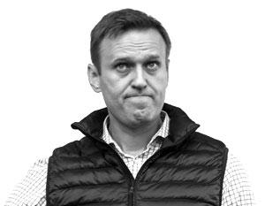 Навальный спровоцировал очередной раскол в рядах несистемной оппозиции