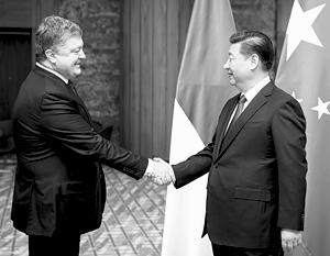 Си Цзиньпин надеется увидеть в Петре Порошенко очередного выгодного клиента