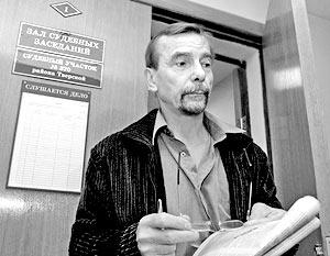 Лидер Общероссийского движения