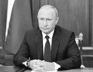 Обращение Владимира Путина к народу было искренним