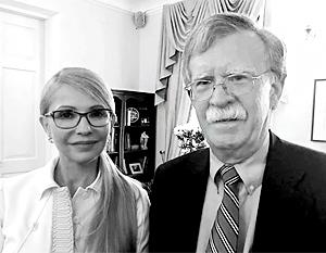 На прошлой неделе Тимошенко встретилась в Киеве с советником президента США Джоном Болтоном