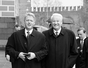 Борис Ельцин с Биллом Клинтоном в Кремле 21 апреля 1996 года