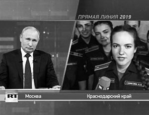 Будущая летчица Алла Самкова спросила Путина о том, когда же российские девушки смогут летать на штурмовиках
