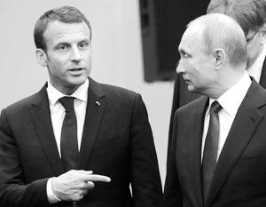 Эммануэль Макрон обвиняет Путина в том, что делает Трамп