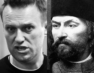 Навальный повторяет ходы попа Гапона, обманывая сторонников и зазывая их на якобы согласованный митинг