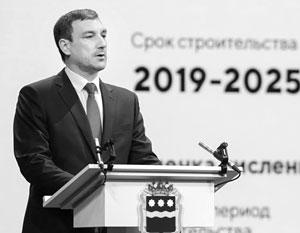 Орлов призвал амурчан совместно подготовить стратегию развития области на 16 лет вперед