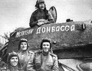 Потери советских войск в ходе Донбасской операции составили 66166 человек убитыми