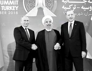 В Тегеране прошел уже третий саммит президентов России, Ирана и Турции