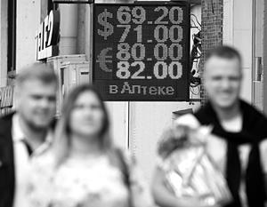 Ждать ли доллар по 75