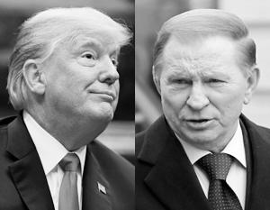Главное, надо вернуться и сказать: «Извините, я готов более активно помогать Украине в этой проблеме», – посоветовал Трампу Кучма