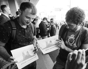 На митинге во Владивостоке спорят о результатах выборов