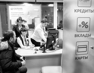Задолженность россиян растет в разы быстрее уровня зарплат