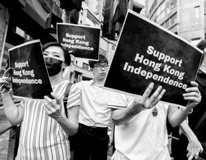 «Печально, но мы – нация, аннексированная и разрушенная Китаем»