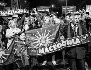 Македонцы четыре месяца протестовали против самого факта проведения референдума, и им удалось сделать его результаты недействительными