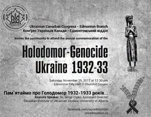 Приравнивание голодомора к геноциду давно уже проталкивается украинскими организациями в Северной Америке