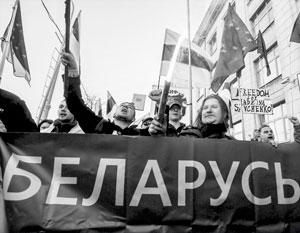 В Белоруссии тоже есть политики, желающие противопоставить страну России