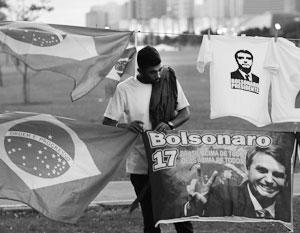 Фото: Eraldo Peres/AP/ТАСС