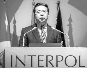Исчезнувший глава Интерпола был найден в руках китайского правосудия