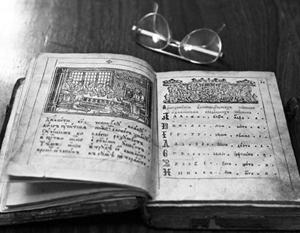 Зачем большевики устроили реформу русского языка