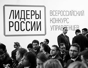 Куда может поднять социальный лифт  «Лидеров России»