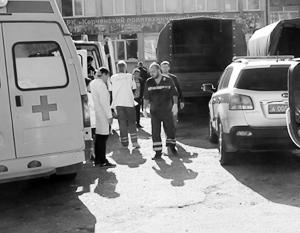 Все экстренные службы сейчас оказывают помощь пострадавшим
