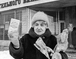 История с утерянными советскими вкладами требует концовки