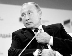 Владимир Путин в 15-й раз выступил на Валдайском клубе