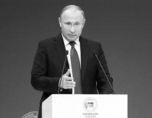 Владимир Путин выступил перед 700 делегатами Конгресса соотечественников