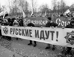 Фото: Алексей Даничев/РИА «Новости»