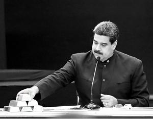 Президенту Венесуэлы очень нужно золото – но Британия отказывается отдавать