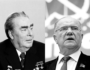 Не все согласны с тем, что КПРФ Зюганова – продолжение КПСС времен Брежнева
