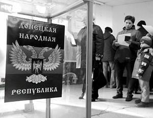 Фото: Станислав Григорьев/ТАСС