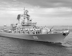 Первый после двухлетнего перерыва заход кораблей ВМФ РФ в Сеуте возглавил ракетный крейсер «Маршал Устинов»
