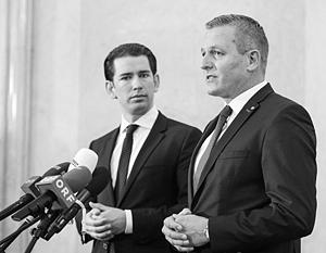 Австрийский премьер Курц и министр обороны Кунасек сделают заявление по итогам расследования дела о шпионаже