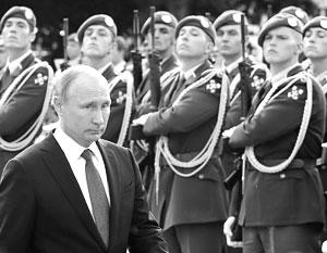 Путин не против создания общеевропейской армии