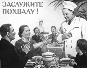 Фото: Говорков В. И., 1954 г.