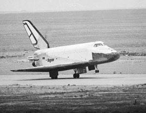 Космический корабль «Буран» сел на аэродром с высочайшей точностью и полностью автоматически