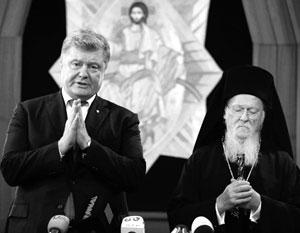 Порошенко выпрашивал у Фанара «единую независимую церковь», но получает явно не то