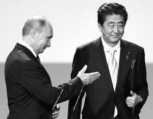 Путин и Абэ хотят заключить мирный договор