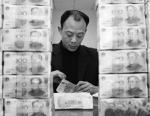 Китай инвестирует бедные страны
