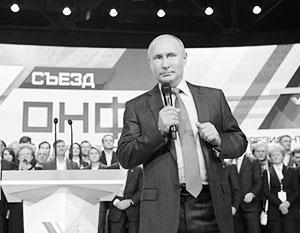 Путин призвал ОНФ продолжать контролировать деятельность чиновников