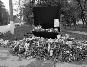 В минувшее воскресенье Керчь скорбно отметила 40-й день расстрела студентов педагогического колледжа