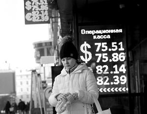 Население может пострадать из-за тех, кто отмывает деньги через обменные пункты