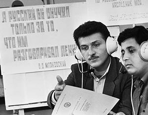 Русский язык в Азербайджане переживает третью волну популярности