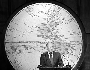 Владимир Путин на заседании Русского географического общества
