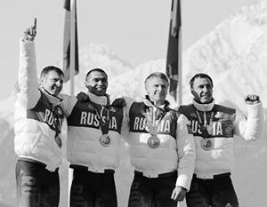 Команда Зубкова не желает расставаться с завоеванными на Олимпиаде медалями